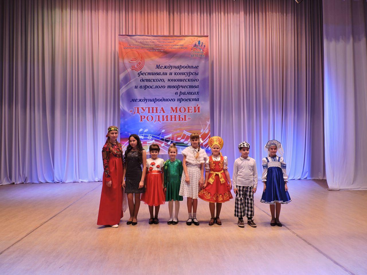 Международный конкурс для всех возрастов